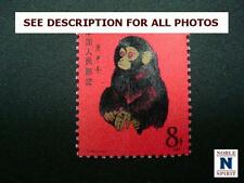 NobleSpirit NO RESERVE {JW} Superb Gem PRC No 1586 MLH XF 1980 Monkey = $1900 CV