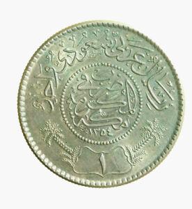 s736-32-ESTERE-Saudi-Arabia-1-Riyal-KM-18