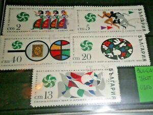 FRANCOBOLLI-BULGARIA-1968-LOTTO-FOLKLORE-SPORT-SERIE-TIMBRATA-USED-CAT-9