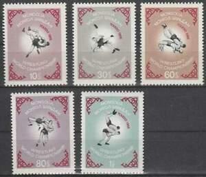 Mongolia-postfris-1966-MNH-427-431-Kampioenschap-Worstelen-k066
