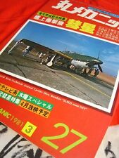 IJN YOKOSUKA D4Y SUISEI JUDY Japanese Navy Dive Bomber Vintage MARU MECHANIC 27