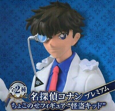 Detective Conan Kudou Shinichi Kid the Phantom Thief Brooch Badge Pin 2pcs N