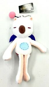 Final Fantasy XV Mascot Plush Keychain Toy Doll Malboro Morbol Seedling SQ4800