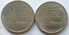 Thailand 1 Baht coin 2 pcs