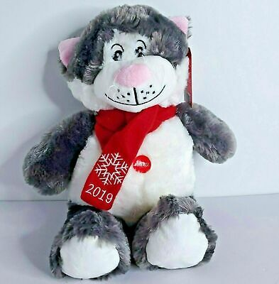 Petsmart Cat Lucky Plush Stuffed Animal 2019 Collection Squeak Toy 15 in