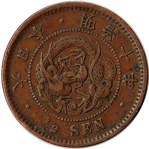 Japan Japan Nippon 2 Sen 1877 Year 10 Mutsuhito Meiji Bronze Y# 18.2