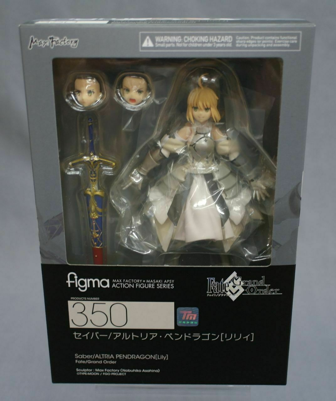 Figma Fate Gre Order Saber Altria Pendragon (Lily) MAX Factory Japan(USED)