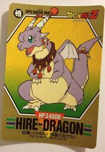 Dragon Ball Z Super Barcode Wars 54