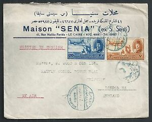 Egypt covers Airmail Firmcover Cairo to London