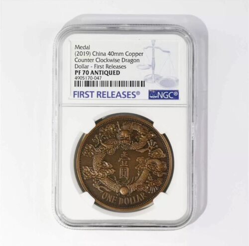 2019 China 40mm Counter Clockwise Dragon  First Releases NGC PF 70 ANTIQUED