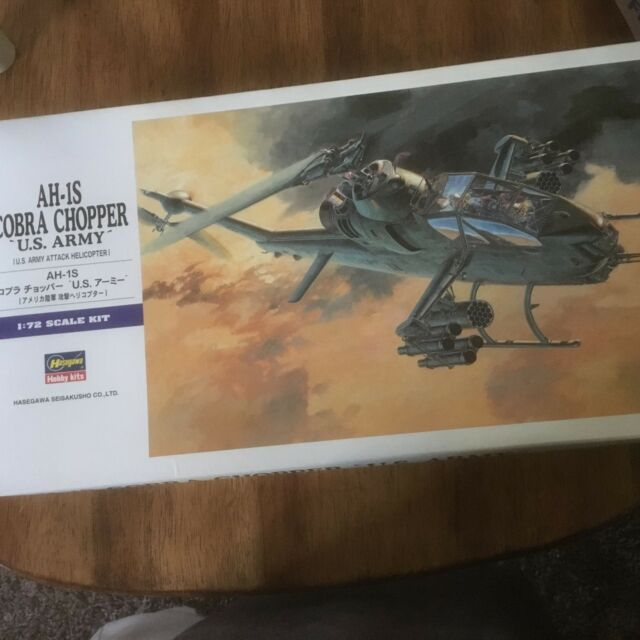 Hasegawa 00535 1:72  Bell AH-1S Cobra US ARMY Cavalry MODEL KIT NEW IN THE BOX
