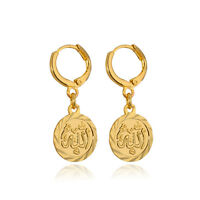 Simple Islamic Allah Coin Drop Dangle Earrings 18k Gold/platinum Plated Jewelry