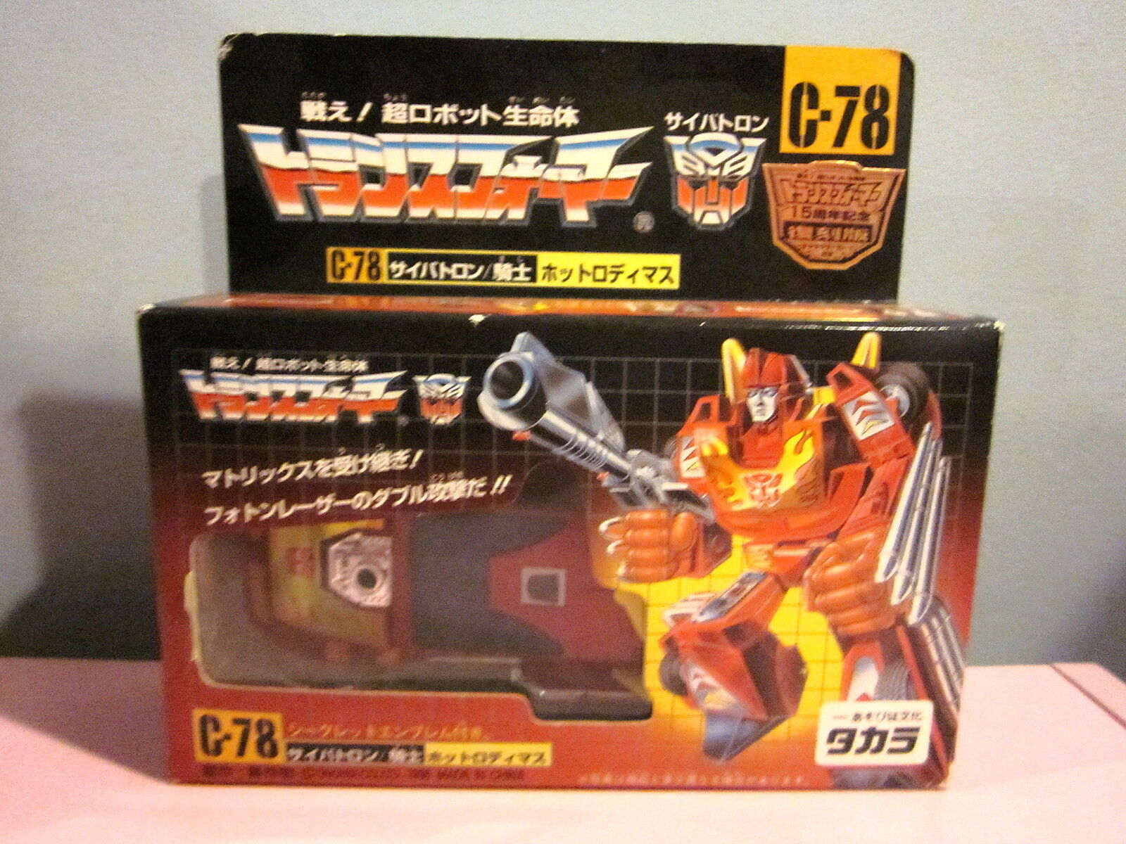 Transformers Takara japonés re-issue C-78 Hotrod