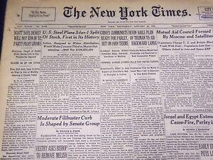 1949 January 26 New York Times U S Steel Stock Split Nt 3642 Ebay
