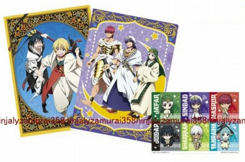 The labyrinth of magic MAGI clear file folder /& sticker set official anime