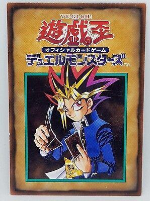 Yu GI OH Japanese Character Tip Rule Card Yami Yugi Muto ...