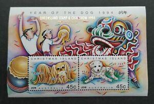1994-Christmas-Island-Year-of-Dog-MS-Stamps-Overprint-Queensland