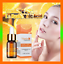 HOT-Pure-Vitamin-C-Hyaluronic-Acid-Serum-20-for-Face-BEST-Anti-Aging-10-mL thumbnail 6