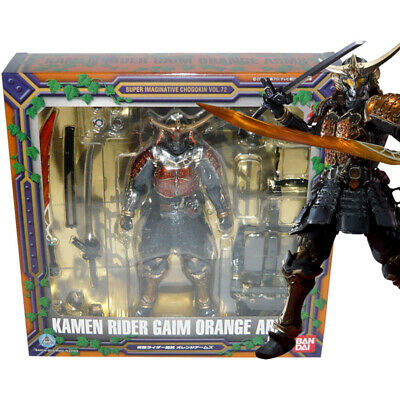 Kamen Rider Gaim Kamen Rider Gaim Orange Arms Action Figu... S.I.C FROM JAPAN