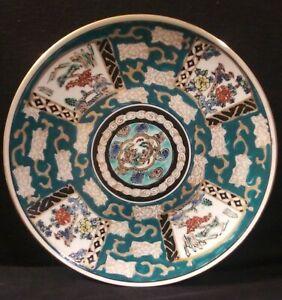 Vintage-Gold-Imari-Japan-Marked-Porcelain-Plate-Dragon-22k-Gold-Gilded-Accent