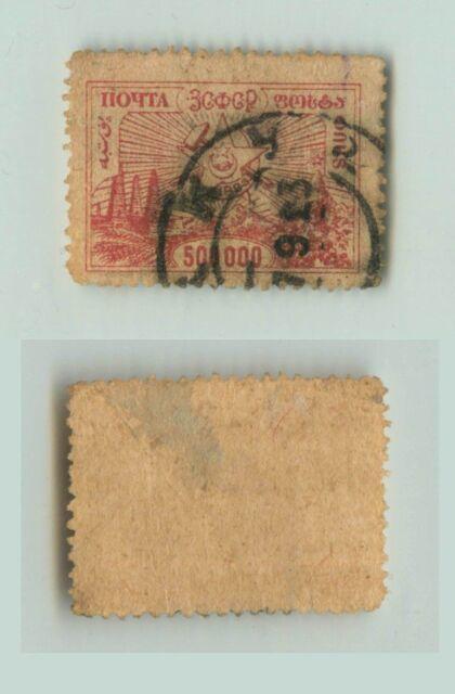Transcaucasian 1923 SC 21 used . rta4111