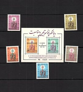 afgh 15 United Afghanistan Selection Of Unesco Mnh Sets Of Stamp Lot Asia