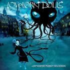 Japanese Robot Invasion (Limited) von Lovelorn Dolls (2014)