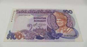 Malaysia 5th Series Taha RM100