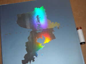 Book-Magazine-Photo-Profile-for-Qingdao-Travel
