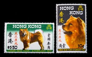1970-Hong-Kong-Stamps-Unused-362