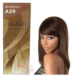Berina Permanent Hair Dye Color Cream A29 Medium Chocolate