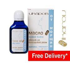 Natural Anti Envejecimiento cara Aceite Seco Skin reduce la hinchazón mejora el sueño ikarov