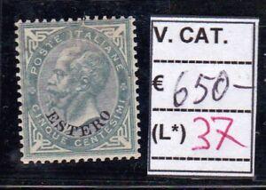 25-37-FRANCOBOLLI-del-REGNO-D-039-ITALIA