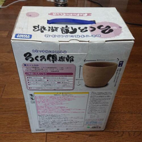 """NEW Takara Tomy Potter/'s Wheel Kit /""""Rokuro Club/"""" from Japan Free Ship"""