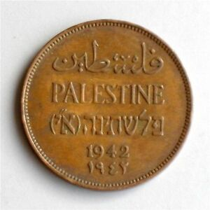 Israel-Palestine-British-Mandate-2-Mils-1942-Coin-XF