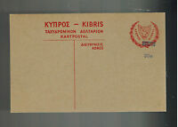 Mint Cyprus Provisional Postal Stationery Postcard 30 M