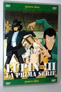 LUPIN III LA PRIMA SERIE FILE 2 ED ITALIANA PRIMA STAMPA YAMATO VIDEO  FR1 61455