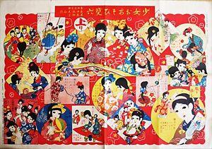 Sugoroku-Tabla-Juego-Taisho-Tiempo-Nina-Diversion-Tiempo-Estampado-en-1918