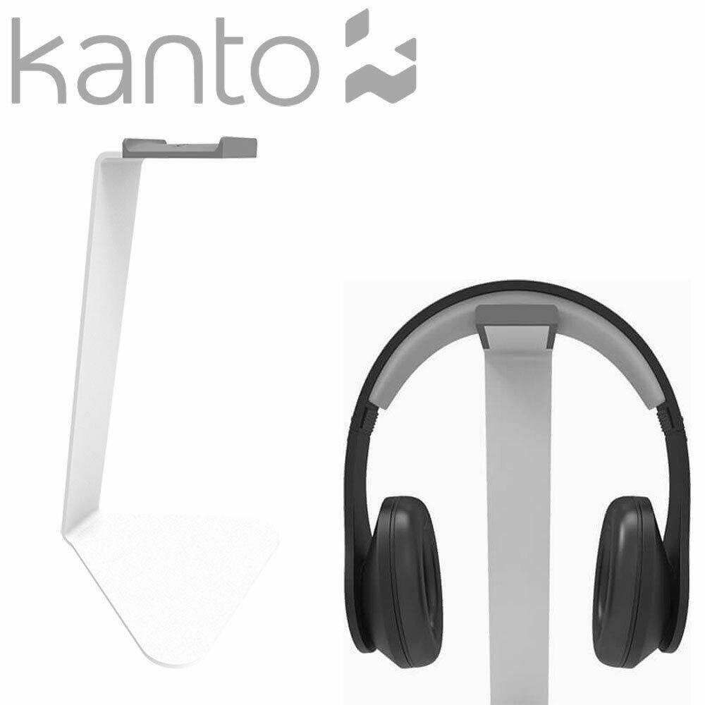 Kanto H1 Headphone Stand Slim Profile Holder Heavy Duty Gaming PC Desktop White