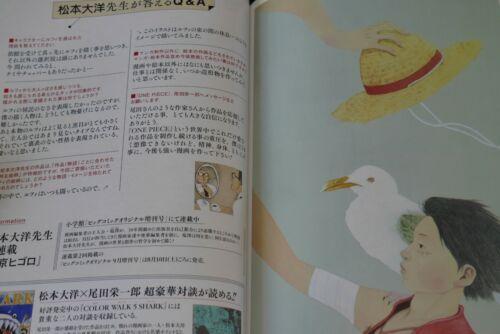One Piece Magazine vol.7 JAPAN Eiichiro Oda