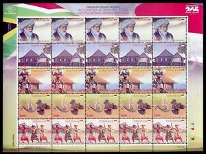 Indonesien-2011-Suedafrika-Folklore-Gemeinschaftsausgabe-Joint-Issue-KB-MNH