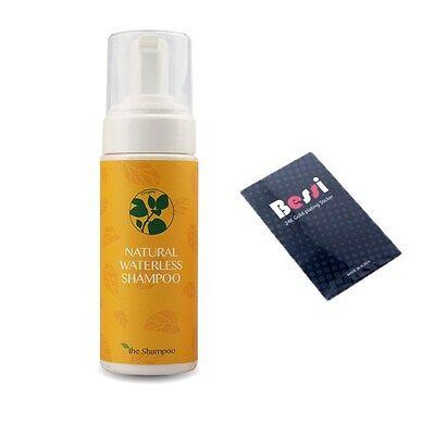 [made in korea] Natural Waterless Shampoo 200ml / 7.1oz dry shampoo waterless