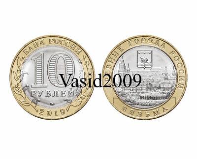 HISTORICAL SOCIETY COIN UNC RUSSIA 5 RUBLES 2016 150th ANN