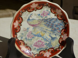 ASSIETTE DECOR JAPONISANT SOUS TASSE ? DECOR PAON DECOR OISEAU IGP5xeQx-09121244-942137452