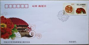 China-FDC-2009-4-10-World-Stamps-Exhibition-Theme-Days