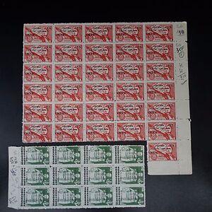 FEUILLE-SHEET-VIETNAM-N-1-x31-N-9-x12-1945-NEUF-EMIS-SANS-GOMME-COTE-159