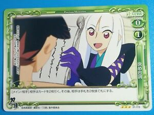 Katanagatari Japanese Anime Precious Memories Card 01-115 Togame & Shichika