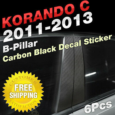 Carbon Black B+C Pillar Post Decal Sticker Cover 6P For SSANGYONG 12-16 Actyon C