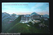 old China HK postcard,the military quarters on the Peak,HK unused