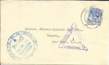 Malaya STRAITS SETTLEMENTS-SG#285(single frank)SINGAPORE 3/OC/1940-WWII-PASSED